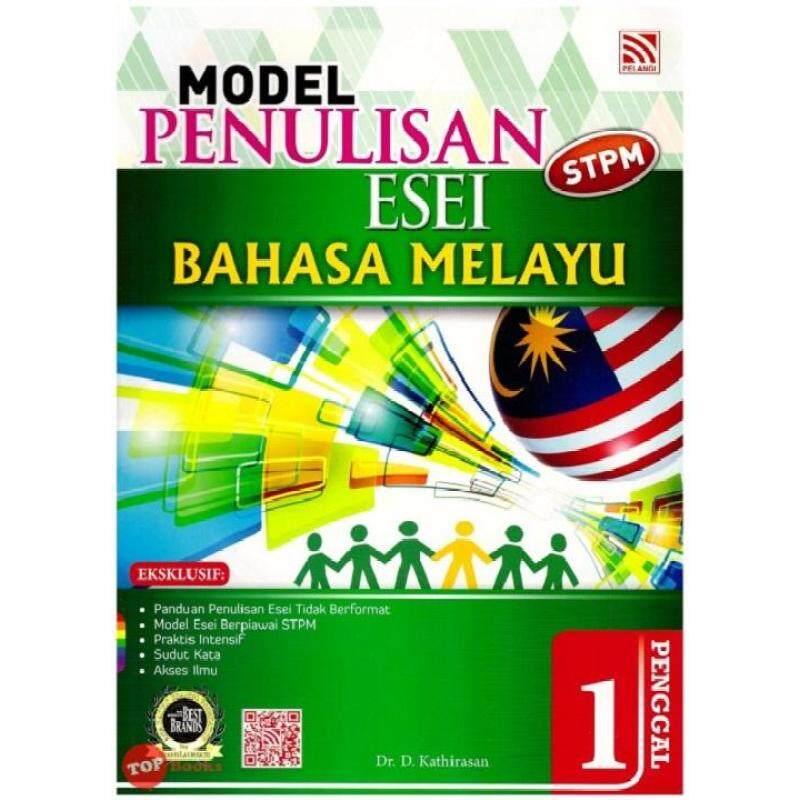 Pelangi Model Penulisan Esei Bahasa Melayu STPM Penggal 1 Malaysia