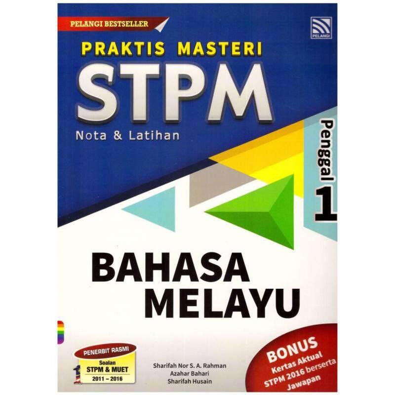 Pelangi Praktis Masteri STPM Nota&Latihan Bahasa Melayu Penggal 1 Malaysia
