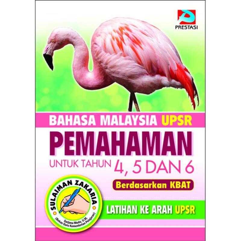 Pemahaman Untuk Tahun 4, 5 Dan 6 Berdasarkan KBAT Malaysia