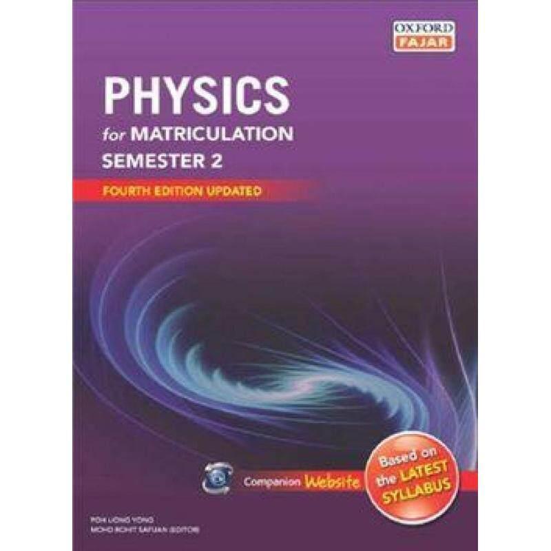 Physics for Matriculation Semester 2, 4E Malaysia