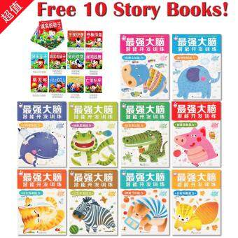 [Promo] Child Brain Training 10 Books (Free 10 Story Books)