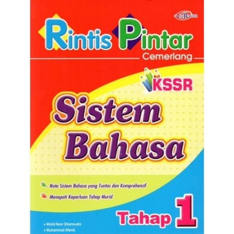 RINTIS PINTAR CEMERLANG SISTEM BAHASA KSSR TAHAP 1 / - ISBN : 9789673521784 Malaysia