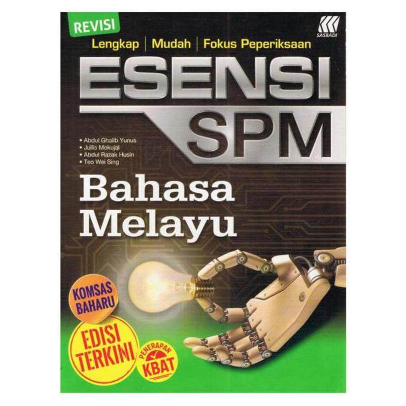 SASBADI Esensi SPM Bahasa Melayu Malaysia