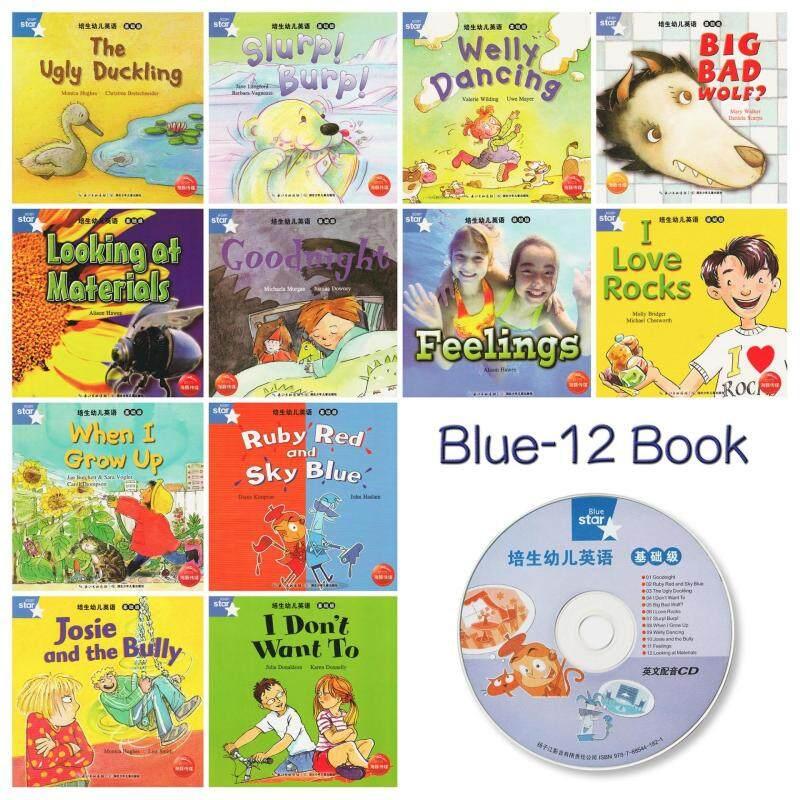 So Easy Kids Learning English Basic Level (12 Books Free 1CD) Malaysia