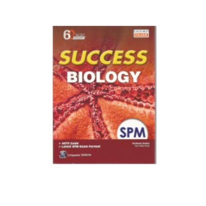 Success Biology Spm 17/18, Book Malaysia