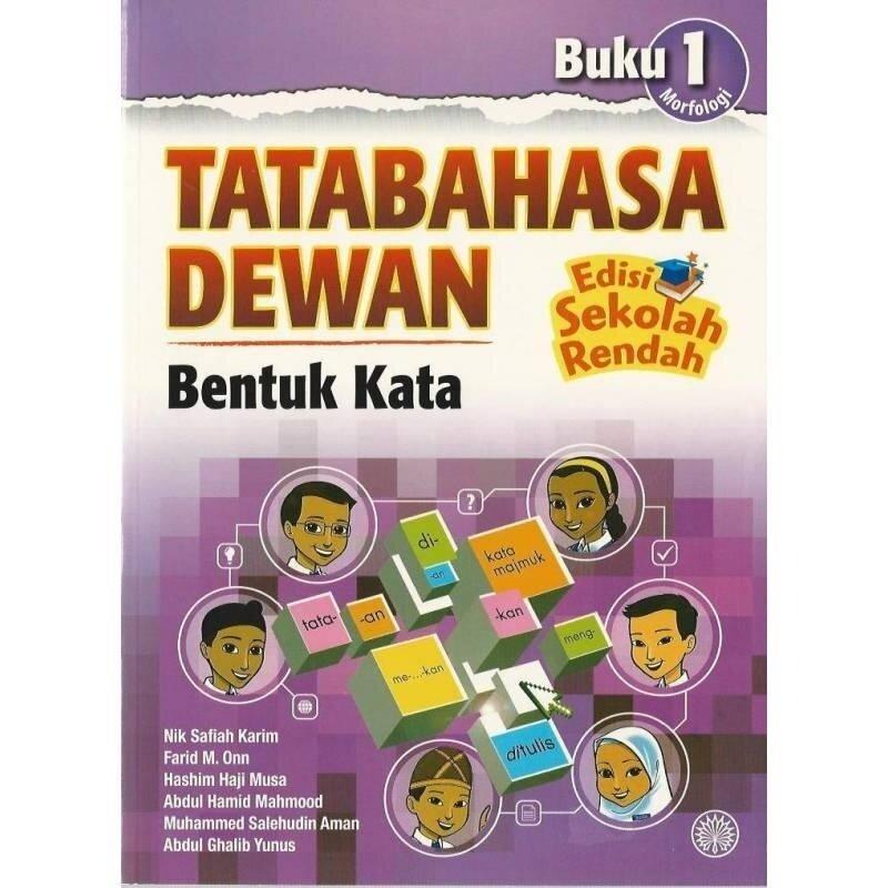 Tatabahasa Dewan Buku 1: Bentuk Kata (Edisi Sekolah Rendah) (C8) Malaysia