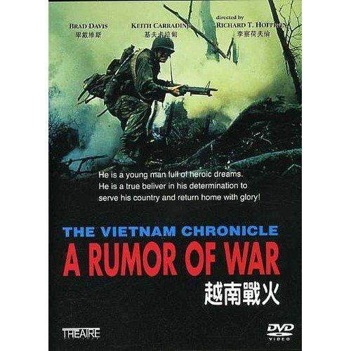 The Vietnam Chronicle: A Rumor Of War [All Regions] - intl