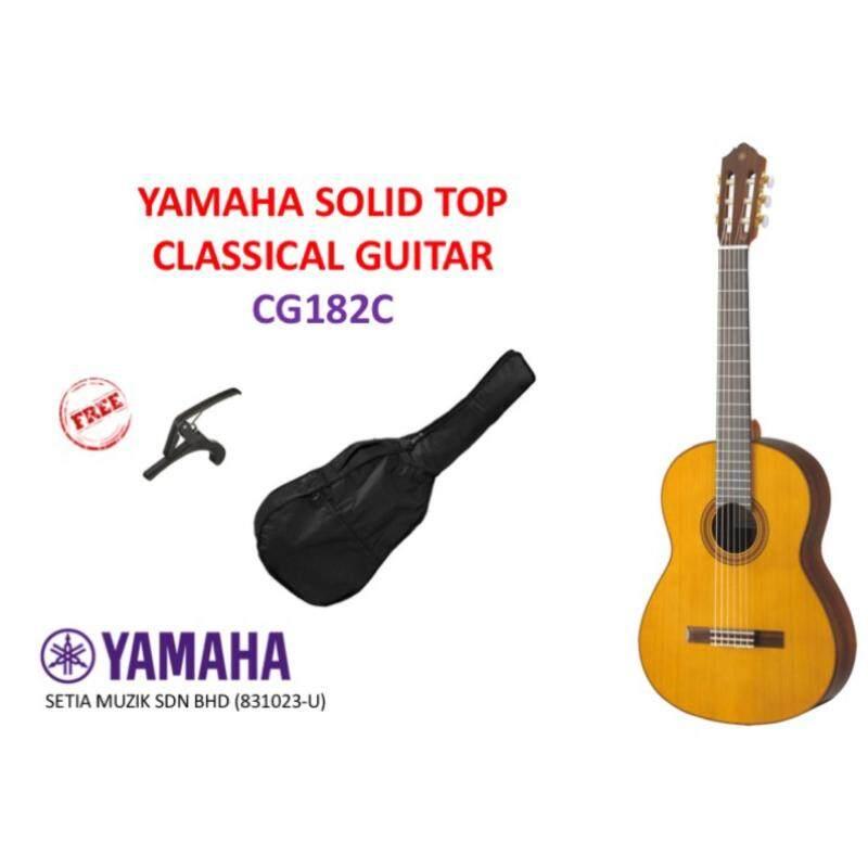 Yamaha CG182C Solid Top Classical Guitar Malaysia