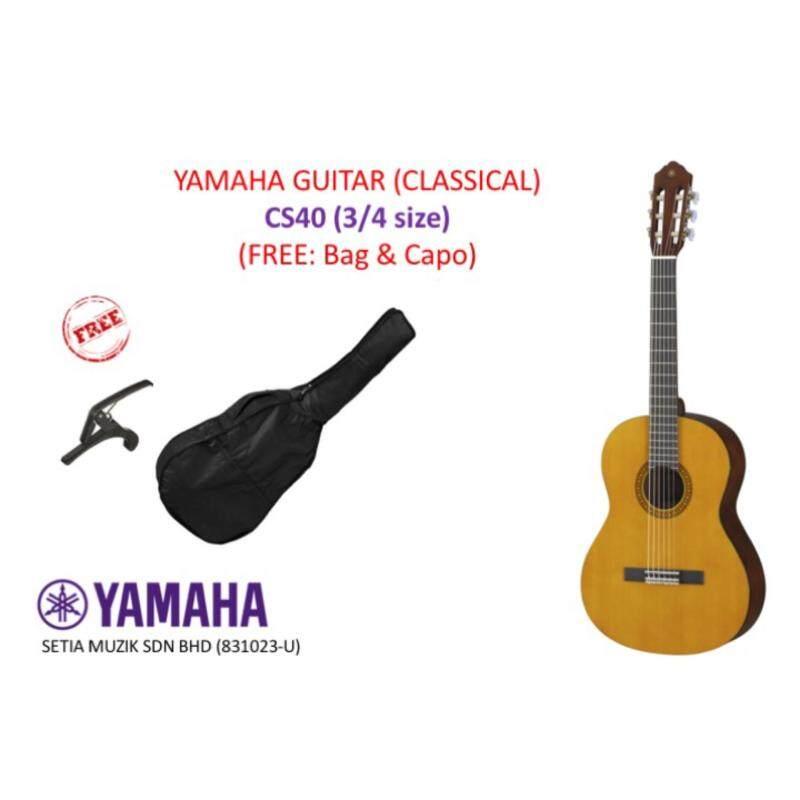 Yamaha CS40 3/4 size Classical Guitar (FREE: Bag & Capo) Malaysia