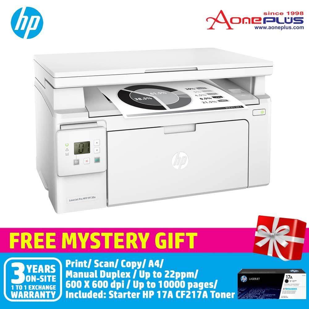 HP Mono Laserjet Pro MFP M130a Printer - (G3Q57A)+Free Mystery Gift
