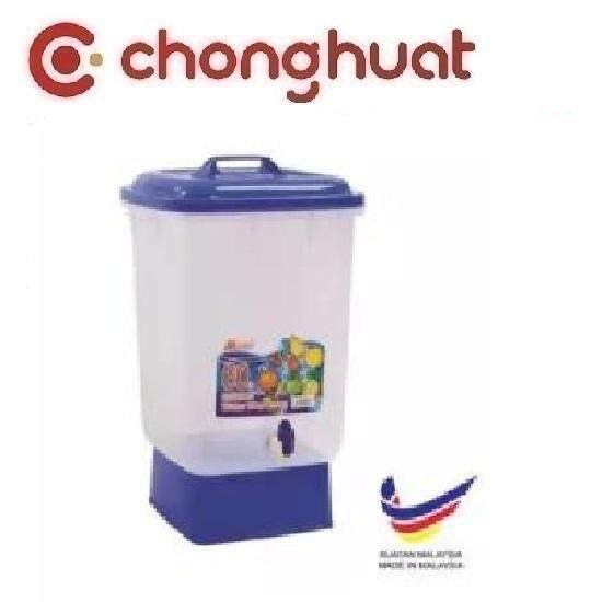 Plastic Water Dispenser BPA Free Made in Malaysia - 60L