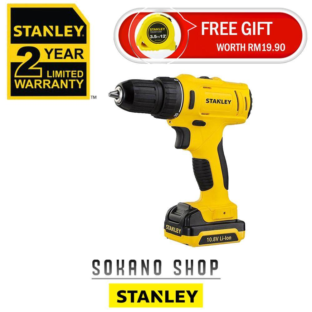 (Free Gift) Stanley SCD12S2 Cordless 10mm Drill Driver With 2pcs Batteries & 1pcs Charger 10.8W