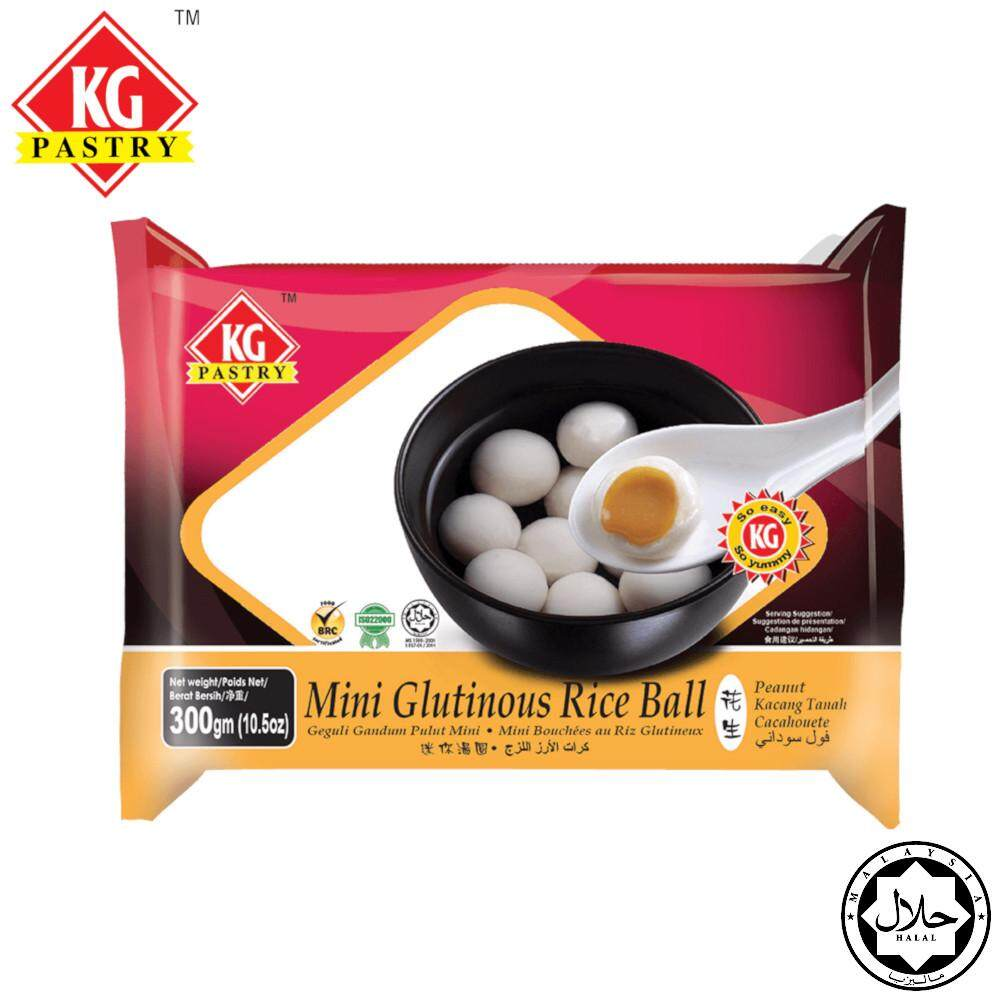 KG PASTRY Peanut Mini Tang Yuan (Glutinous Rice Ball) 300g