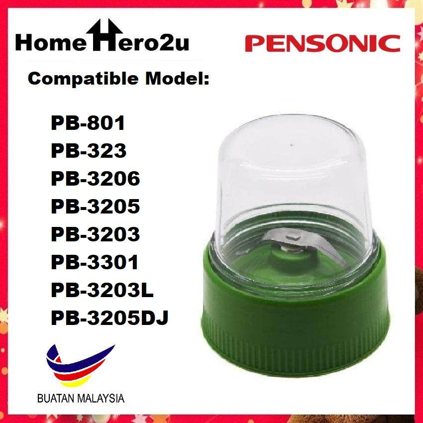 OEM Universal Replacement Dry Mill for Pensonic Blenders Made In Malaysia (Green) - Homehero2u