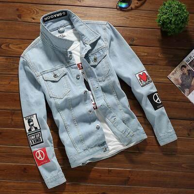 JYS Fashion Korean Style Men Jeans Jacket Collection 177 - Y034