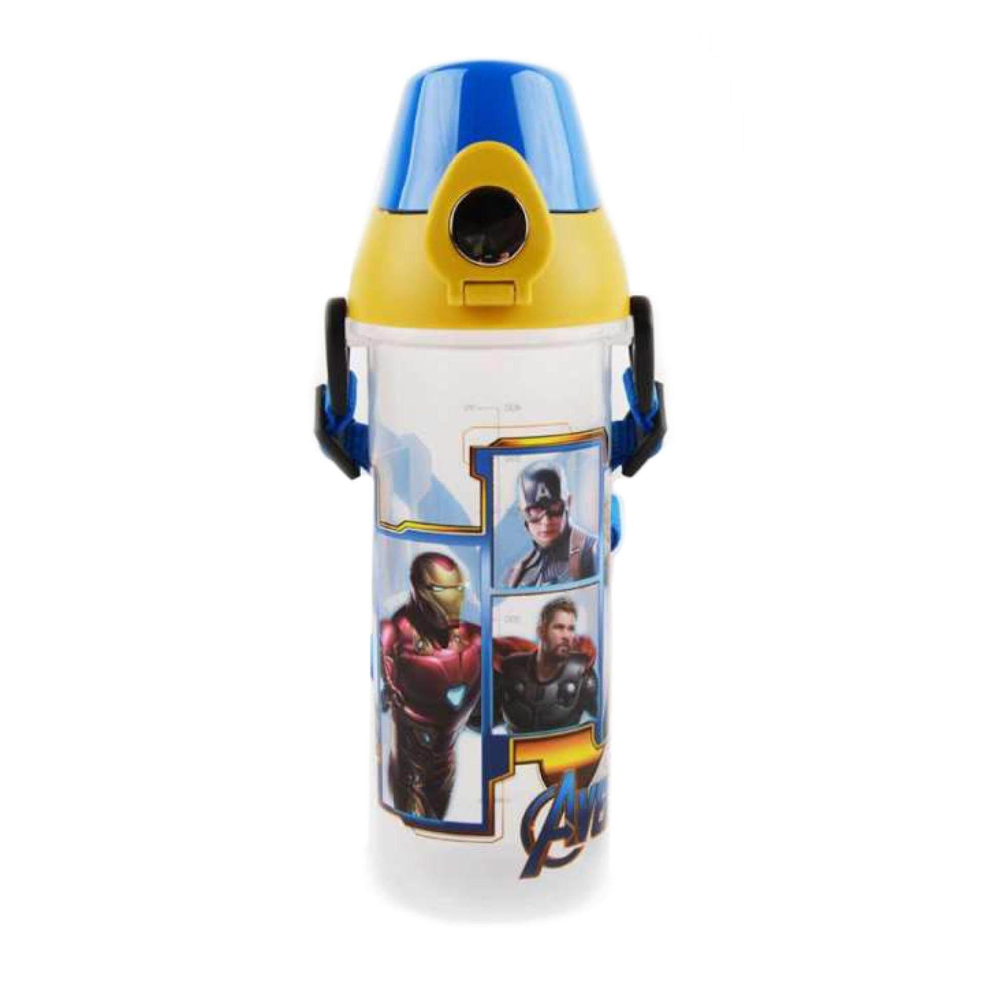 Marvel Avengers Endgame 530ML BPA Free Tritan Bottle - Blue Colour