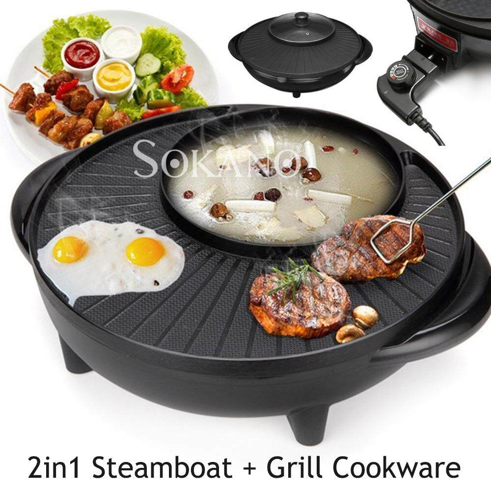 (RAYA 2019) SOKANO HSX8001 2 in 1 Japanese Style Portable Electric BBQ Round Grill Non-stick Multi function Grill and Steamboat