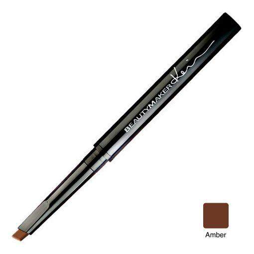 BeautyMaker Eyebrow Pencil