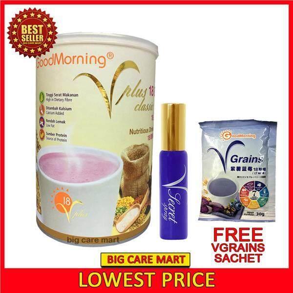 Good Morning Vplus 1kg + Vsecret Spray + 1 Vgrains Sachet