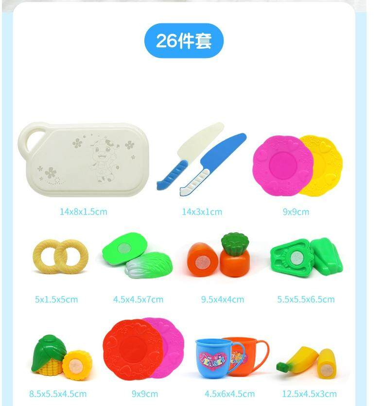 26 Pieces Kids Pretend Role Play Kitchen Fruit Vegetable Cut Cutting Toys Gift Set with Basket