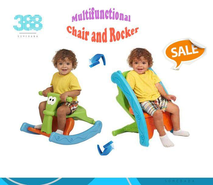【READY STOCK】Multi-function Combination baby toddler chair to rocker