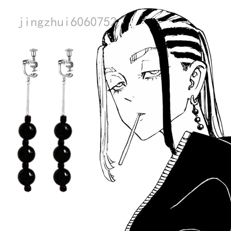 Trang Sức Wakasa Waka Tokyo Anime Imaushi Mitsuya Bông Tai Giọt Nước Hoa Tai Izana Cho Nam Nữ Kẹp Sứ Giả Hóa Trang Cho Bông Tai