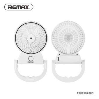 Harga REMAX F9 Kawaii Beauty Moisture Rechargeable Fan White