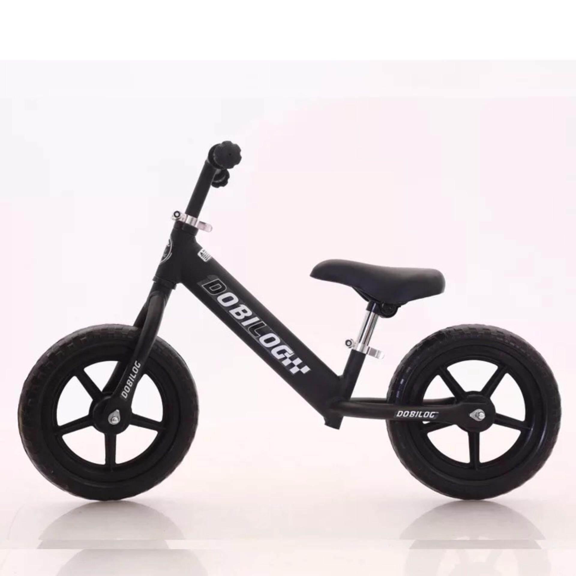 "Dobilog / DBLong 12"" Lightweight Aluminium Balance Bike / Push Bike / No Pedal Bike"