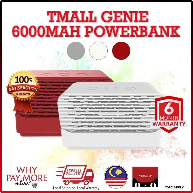 [READY STOCK] [ORIGINAL] [LATEST] PowerBank For TMALL GENIE Portable 6000mAh A.I. Speaker 天猫精灵充电宝 FREE SHIPPING