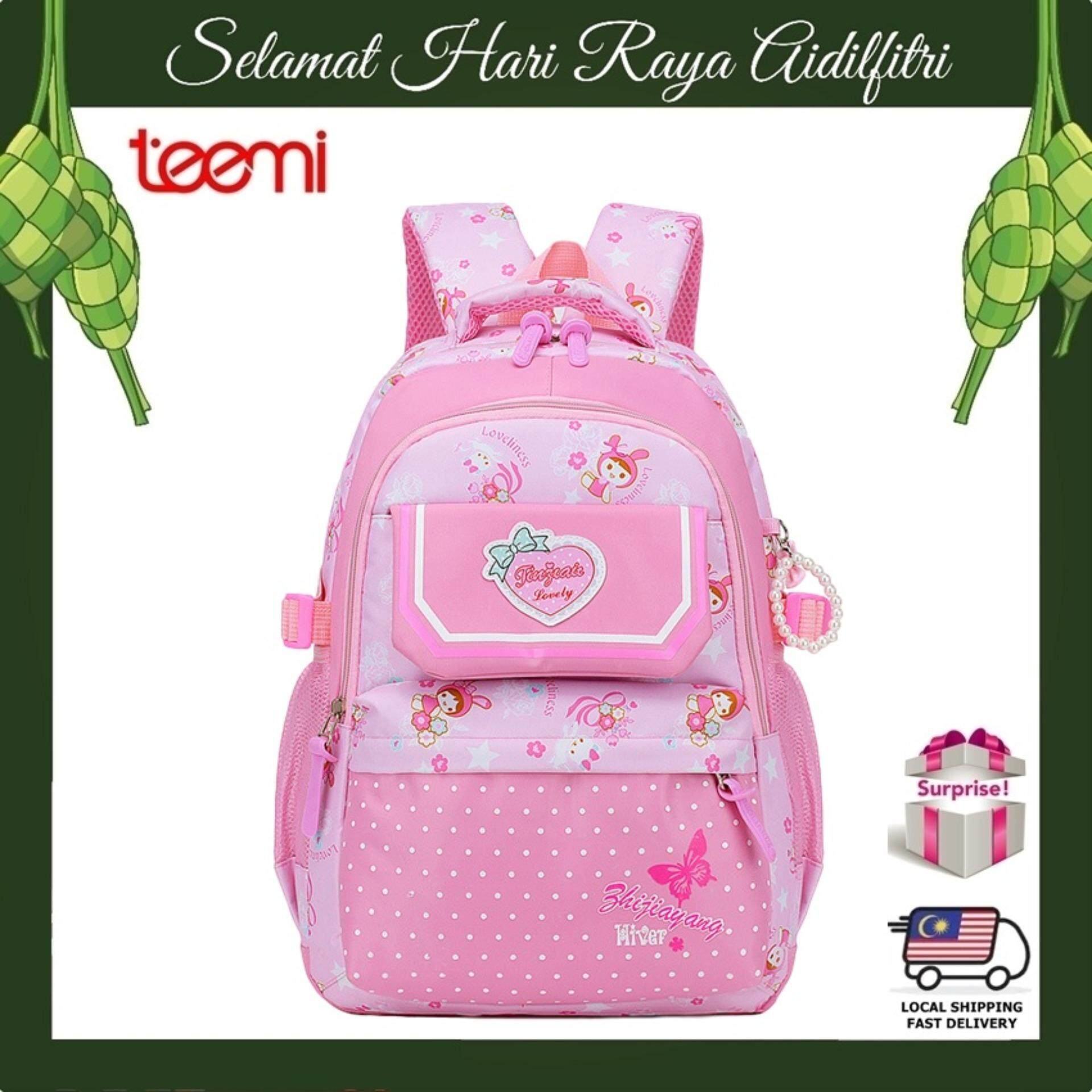 TEEMI Dreamy Candy Color Girls Princess Water Resistant Primary Secondary Nylon Orthopedic School Bag Strawberry Butterfly Printing Kids Children Laptop Backpack - Pink