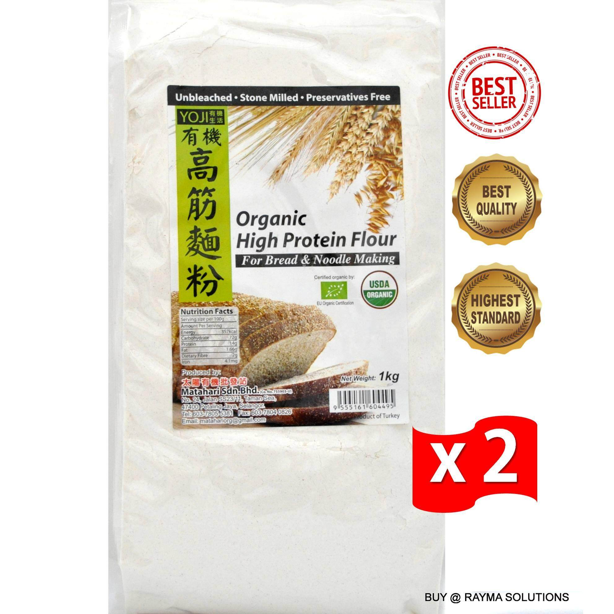 [Best Deal] MH FOOD Organic High Protein Flour, for Bread and Noodle Making, 1kg (6 Packs)