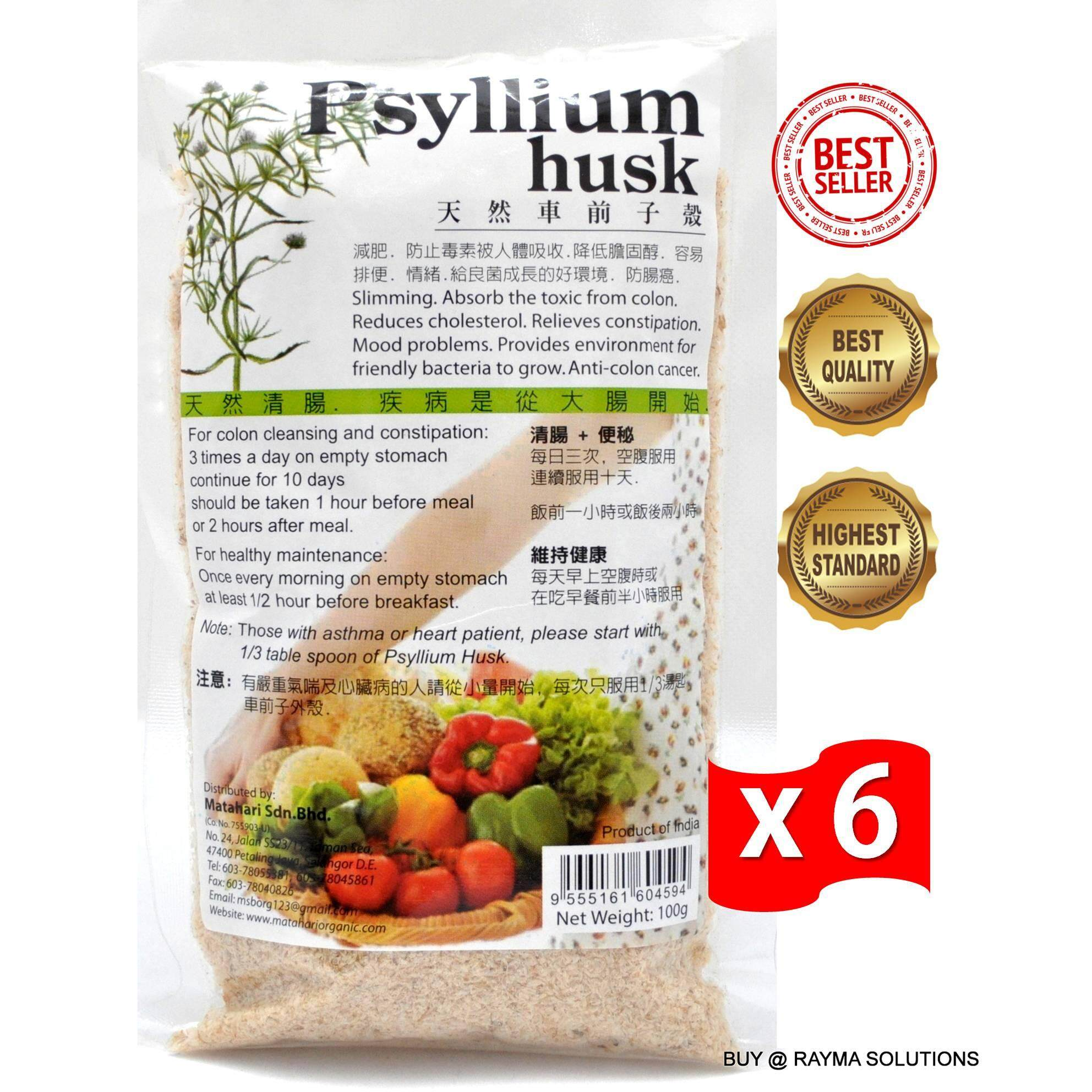 [Best Deal] MH FOOD Psyllium Husk, 100g (6 Packs)