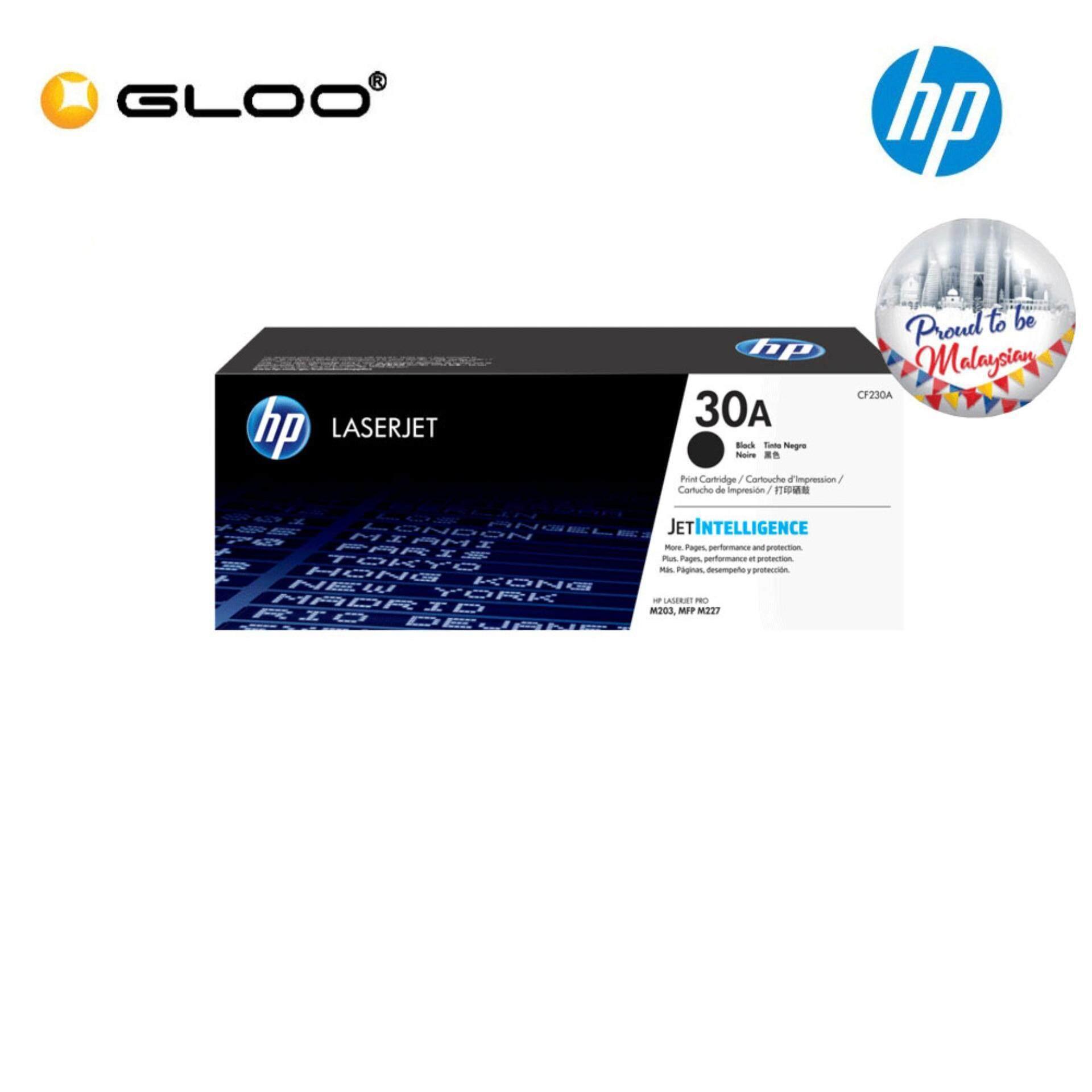 HP 30A Black Original LaserJet Toner Cartridge CF230A/ HP LaserJet Pro M203d/ M203dn/ M203dw/ HP LaserJet Pro MFP M227fdn/ M227fdw/ M227sdn [REDEMPTION] Touch & GO/Boost E- voucher worth RM30 *16th Aug-20th Oct 2019*