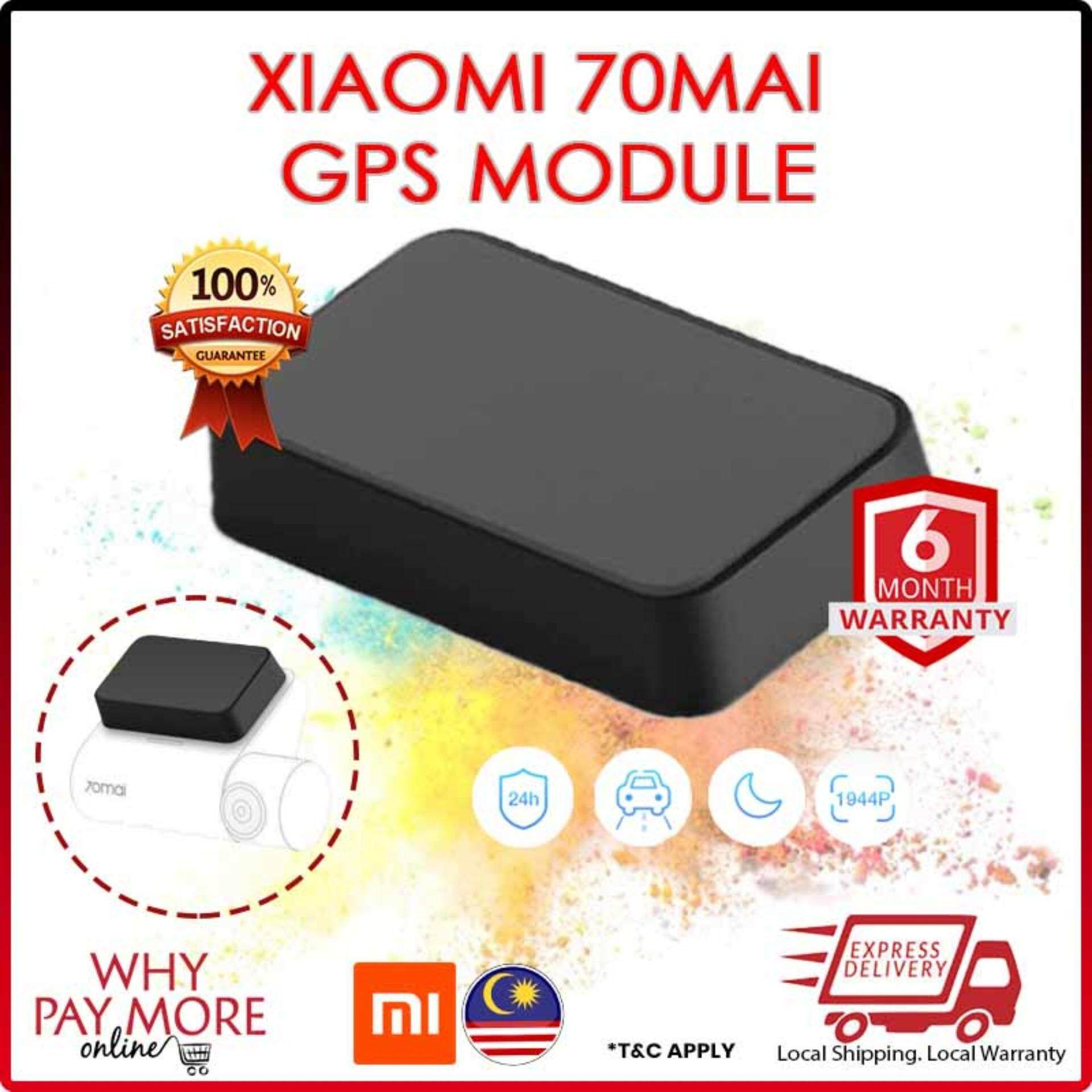[ORIGINAL]Xiaomi 70mai Dashcam 70 Minutes GPS Module ADAS for Dash Cam PRO MiDrive D03 E-Dog Panel Car Camera