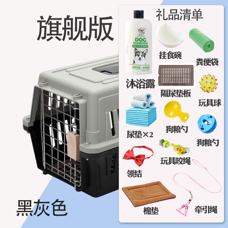 Harga Diskon Kucing Kandang Kucing Portabel Kasus Keluar Anjing Peliharaan Kotak Cek Kotak Udara Kotak Transportasi Kotak Udara Terbaik