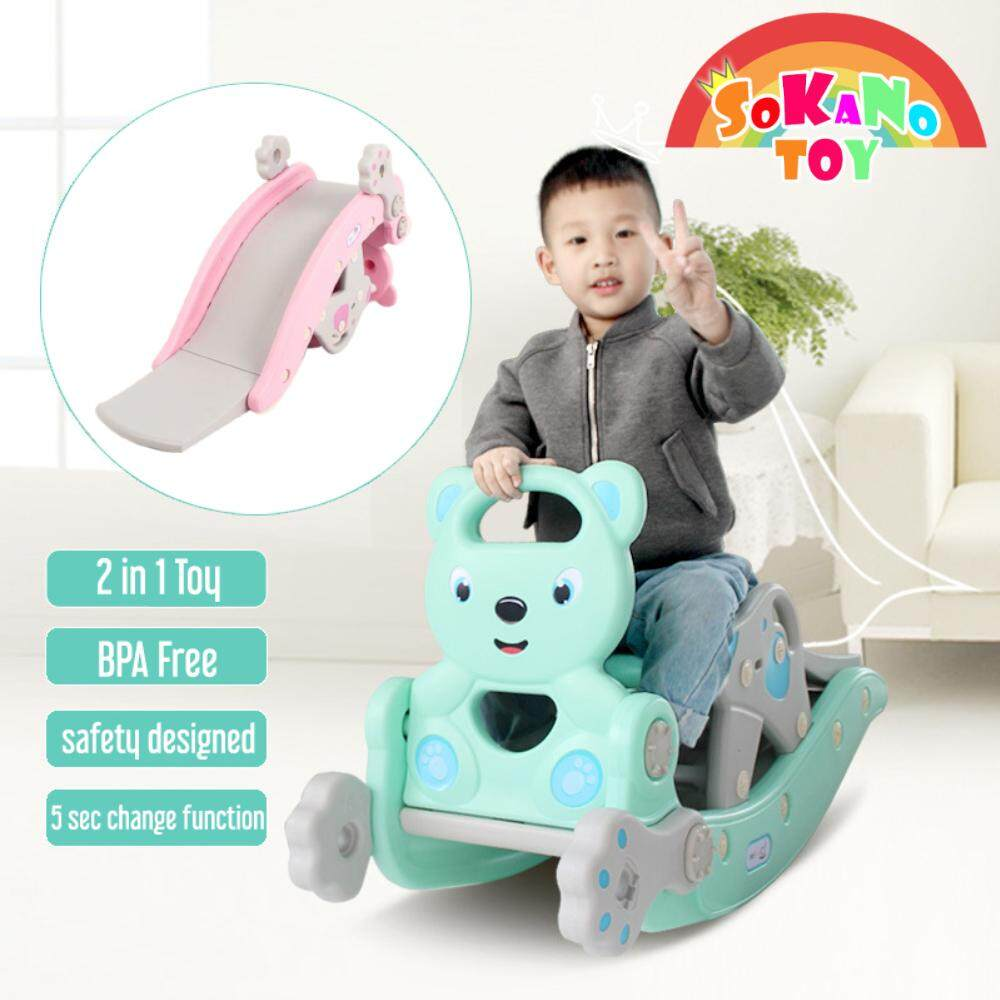 SOKANO TOY PZ-09 Foldable 2 In 1 Slide and Rocker Permainan Kanak-kanak Toy for Boy Toy for Girl