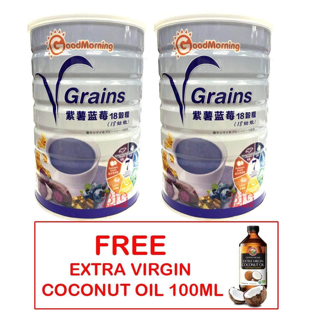 Good Morning VGrains 18 Grains 1kg x 2tins + FREE Country Farm Coconut Oil 100ml