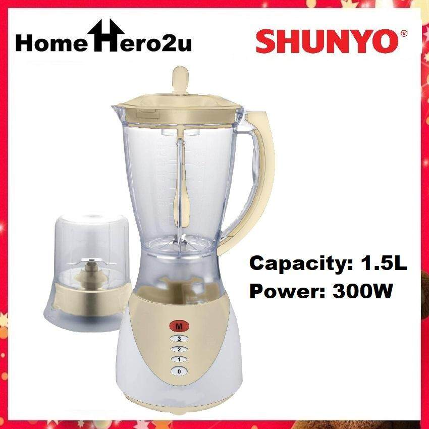 Shunyo SH-350BL Super Blender with Grinder 300W - 1.5L - Homehero2u