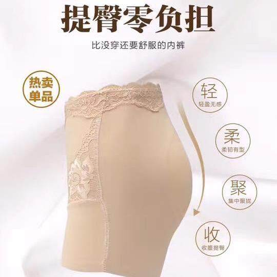 AREME DAILY SKIN BEAUTY ENERGY PANTS