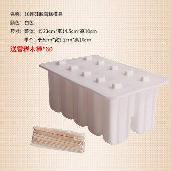Harga 10 even silicone ice cream mold home old popsicle mold made ice boxice cream popsicle ice lattice Mold