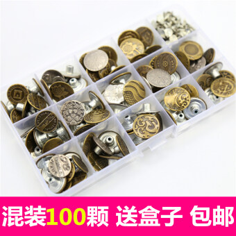 Harga 100 pieces mixed boxed denim buckle denim pants buckle word buckleknock buckle metal denim button