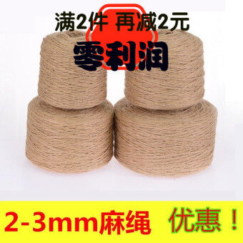 2-3mm rope DIY Accessories Decorative hemp rope DIY woven hand rope kindergarten photo wall advertising culture