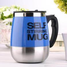 Promo 450 Ml Gelas Pengaduk Sendiri Otomatis Stainless Campuran Drink Some Tea Cangkir Kopi Rumah Biru Murah