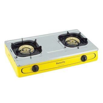 Harga Butterfly T-922B 2 Burner Gas Stove Cooker