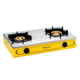 Harga Butterfly T-923B 2 Burner Gas Stove Cooker