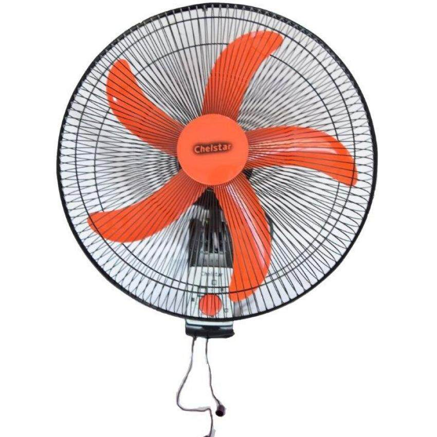 "Chelstar 18"" Commercial Wall Fan (CCWF18) Orange color"