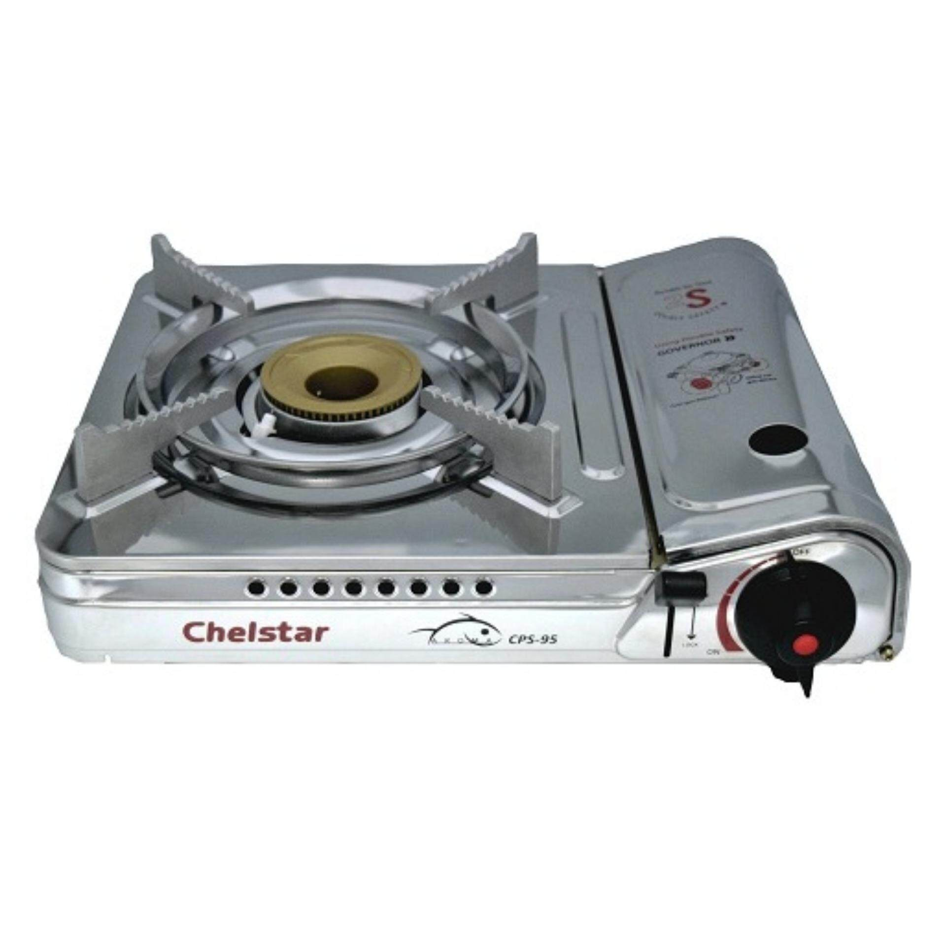 Chelstar Stainless Steel Portable Champing Gas Cooker Stove Cpg 95