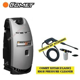 Comet High pressure cleaner (Comet X-STAR (Classic)