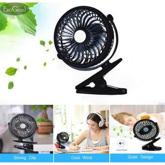 EsoGoal Rechargeable Quiet Operated Clip on Mini Desk Fan, Black