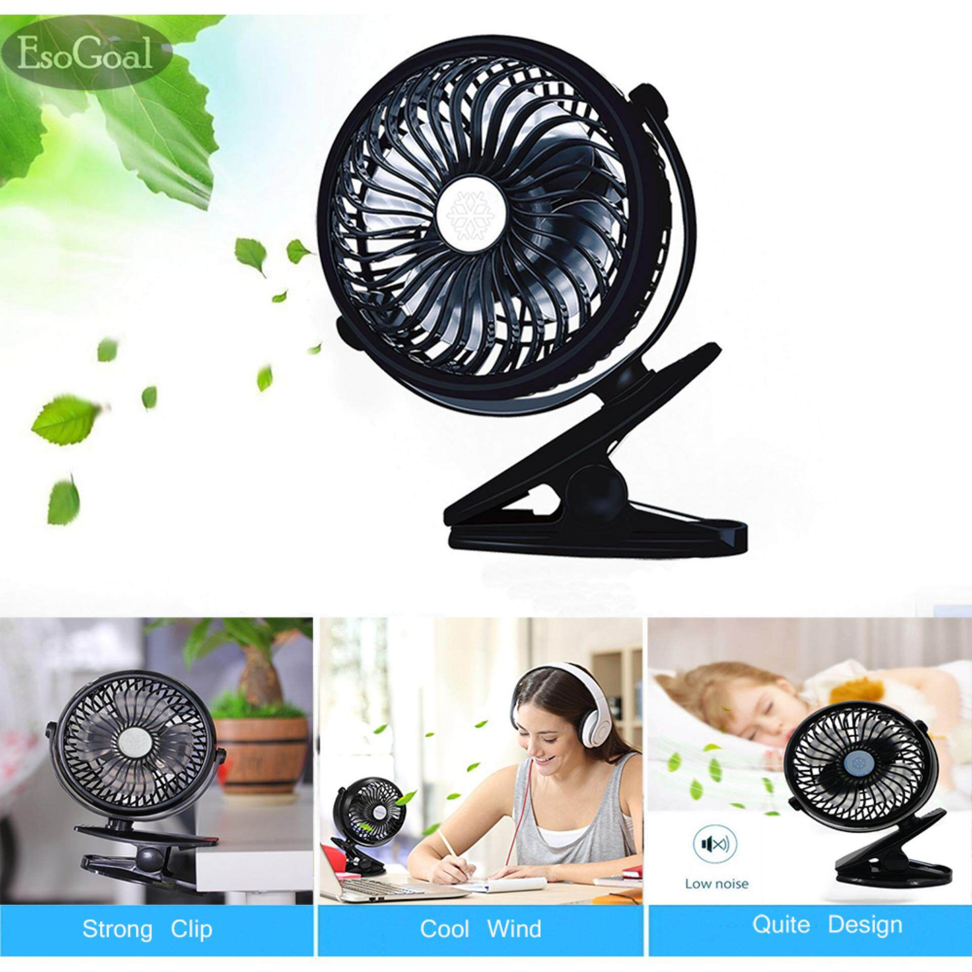 Esogoal Rechargeable Quiet Operated Clip On Mini Desk Fan Black Malaysia